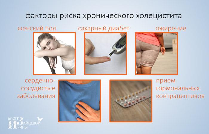 zeldox gyógyszer a paraziták számára