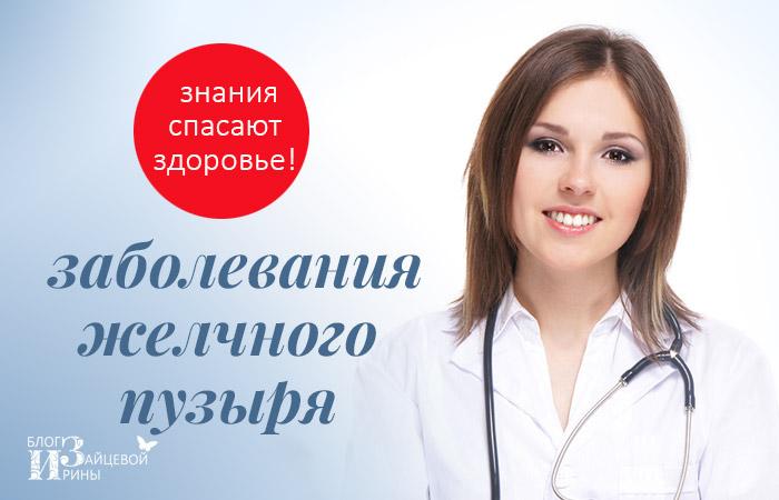 kerekféreg kezelése felnőtteknél helminth fertőzések emberben