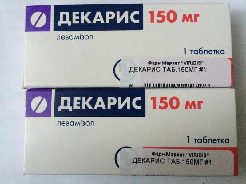 mitol alakul ki a belféreg nevezze 3 tablettát a férgektől